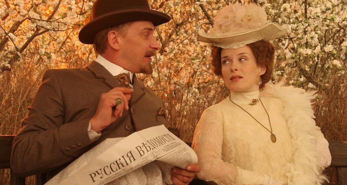 Смешное и грустное в пьесе А. П. Чехова «Вишнёвый сад»