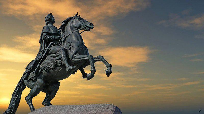 Евгений в поэме «Медный всадник» (А.С. Пушкин)