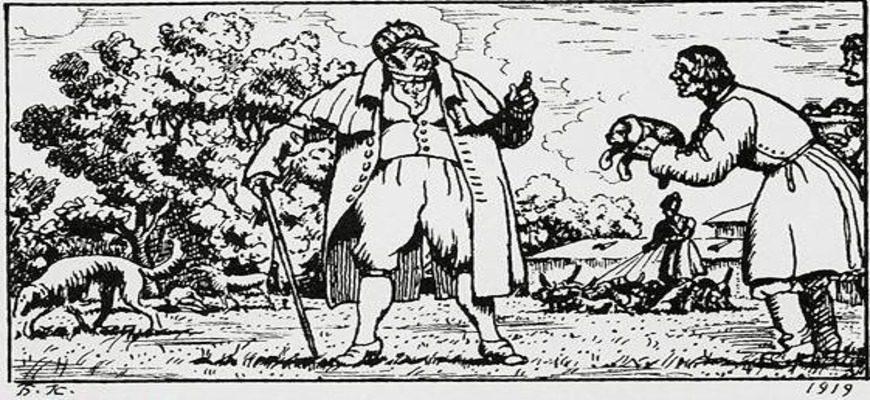 Отношение Дубровского и Троекурова к крестьянам (по роману А.С. Пушкина «Дубровский»)