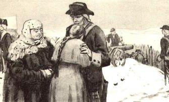 Образ капитана Миронова в романе «Капитанская дочка» (А. С. Пушкин)