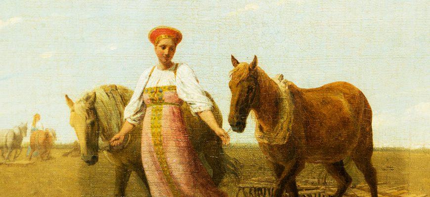 Женская доля в поэме «Кому на Руси жить хорошо» (Н.А. Некрасов)