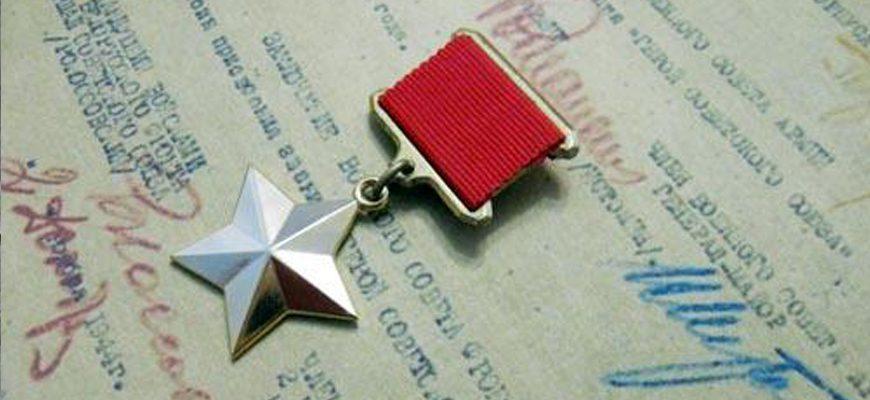 Герой Великой Отечественной войны - три кратких сочинения