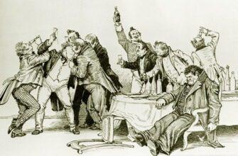 Чиновники в поэме «Мертвые души» (Н.В. Гоголь)