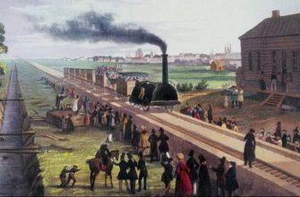 Анализ стихотворения «На железной дороге» (А. А. Блок)