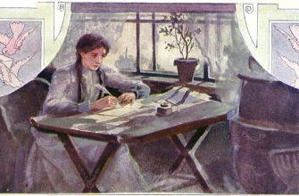 А. С. Пушкин «Письмо Татьяны к Онегину» – анализ стихотворения
