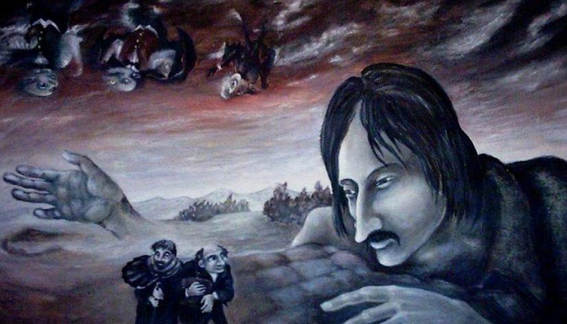 Россия Мертвых Душ (по поэме Н.В. Гоголя «Мертвые души»)