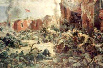 Проблемы и аргументы к сочинению на ЕГЭ по русскому языку на тему: Война