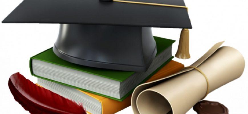 критерии оценки итогового сочинения для вузов