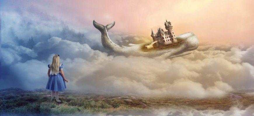 Аргументы из литературы и жизни для сочинения 15.3 на тему: «Мечта и реальность» (ОГЭ по русскому языку)