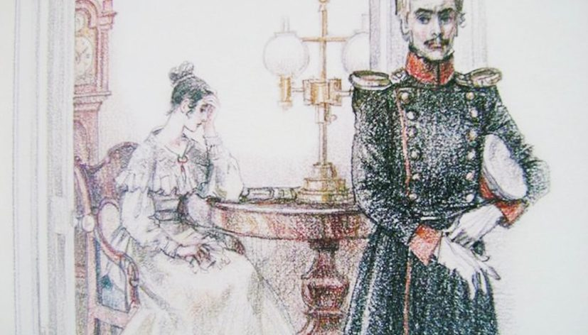 Сочинение на тему: «Княжна Мери в романе «Герой нашего времени» (М.Ю. Лермонтов)