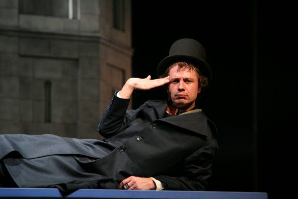 Образ Репетилова в комедии «Горе от ума» (А. С. Грибоедов)