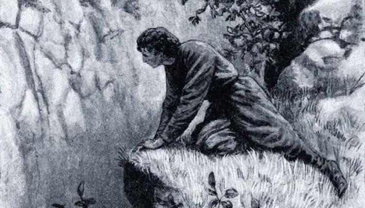 Сочинение: Свобода в поэме «Мцыри» (М.Ю. Лермонтов)