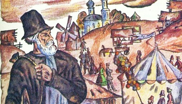 Сочинение: Ермил Гирин в поэме «Кому на Руси жить хорошо» (Н.А. Некрасов)
