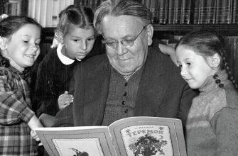 С. Я. Маршак: жизненный путь классика детской литературы