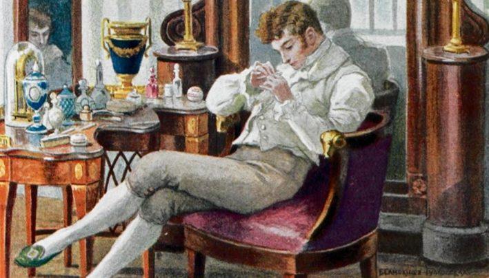 Сочинение: Образ Евгения Онегина в романе «Евгений Онегин» (А.С. Пушкин)