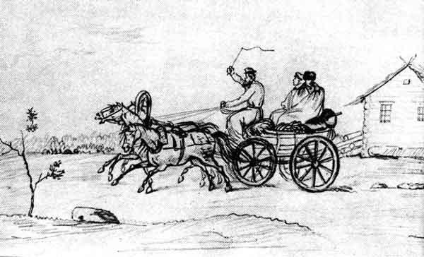 Анализ стихотворения «Телега жизни» (А.С. Пушкин)