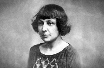 Марина Цветаева: полет души и трагедия поэтессы