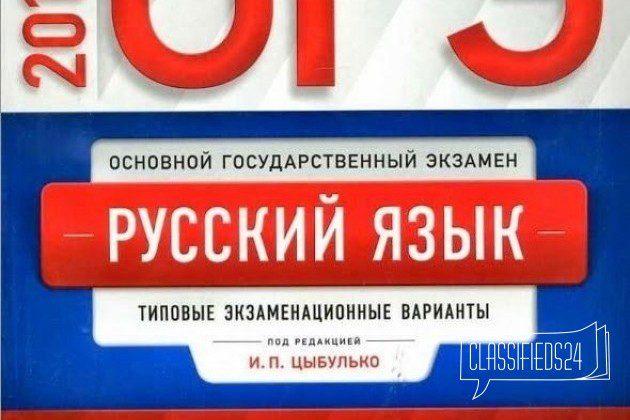 Сборник Цыбулько