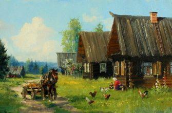 Анализ стихотворения «Деревня» (А. С. Пушкин)