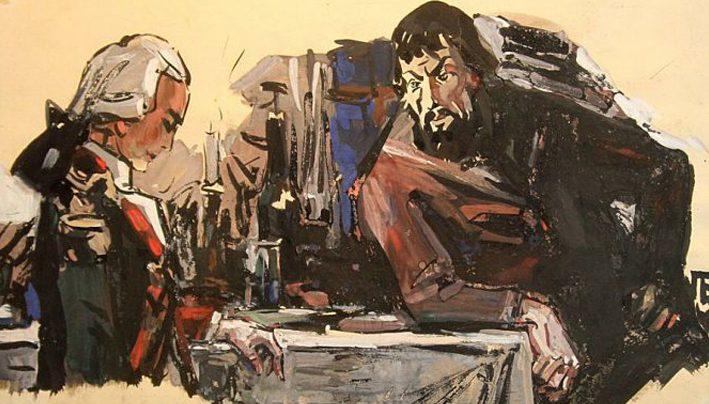 Сочинение: Два мира в романе «Капитанская дочка» (А.С. Пушкин)