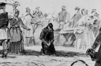 Сочинение: Двойники Раскольникова в романе «Преступление и наказание»