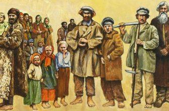 Анализ стихотворения «Элегия» (Н.А. Некрасов)