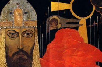 Сочинение: Образ Игоря в «Слове о полку Игореве»