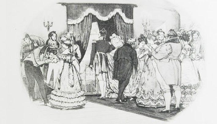 Сочинение: Московское дворянство в «Горе от ума» (А.С. Грибоедов)