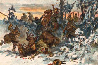 Сочинение: Народная война в романе-эпопее «Война и мир» (Л.Н. Толстой)