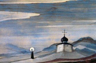 Анализ стихотворения «Пророк» (М.Ю. Лермонтов)