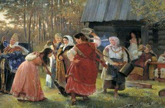 Аргументы из литературы и жизни для сочинения на тему: «Что такое традиция» (ЕГЭ по русскому языку)