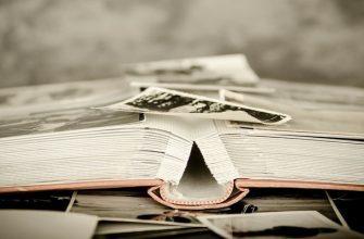 Аргументы по направлению «Забвению не подлежит» для итогового сочинения