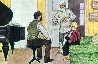 Краткое содержание рассказа «Заячьи лапы» (К.Г. Паустовский) для читательского дневника