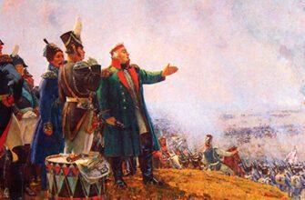 Итоговое сочинение: Почему нельзя забывать историю своего народа?