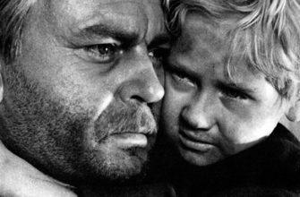 Итоговое сочинение: Как исторические события влияют на судьбу человека?