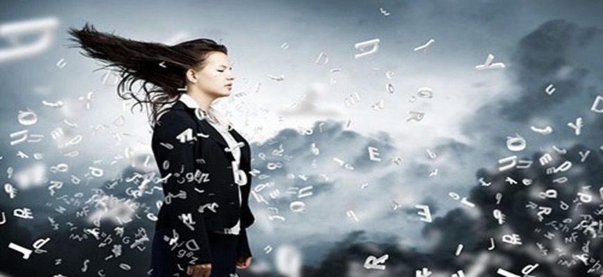 Сочинение: Как внутренние изменения человека влияют на его жизнь?