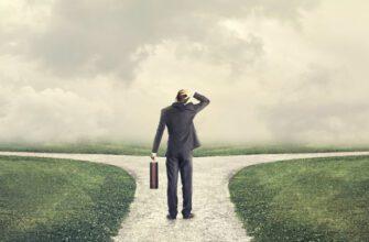 Итоговое сочинение: Согласны ли вы с мыслью, что жизненный путь – это постоянный выбор?