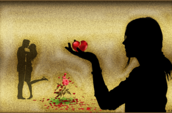 Сочинение: Стоит ли меняться ради любви?