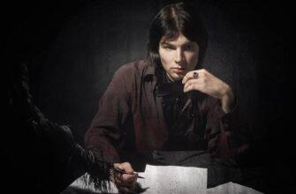 Полный анализ стихотворения «Поэт» (А.С. Пушкин)