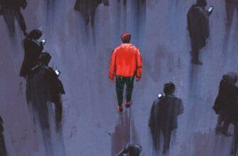 Сочинение: По каким причинам общество может отвернуться от человека?