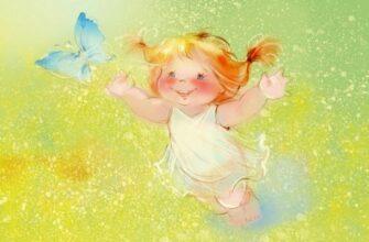 Сочинение: Когда заканчивается детство?