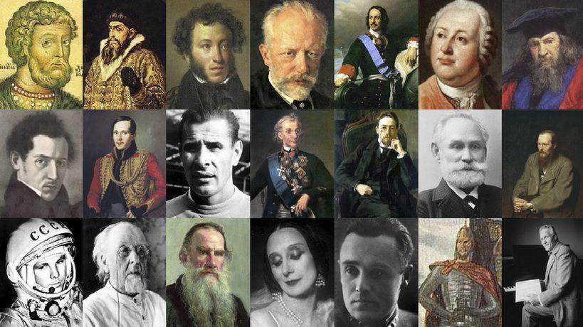 Сочинение: Кого можно назвать великим учителем человечества?