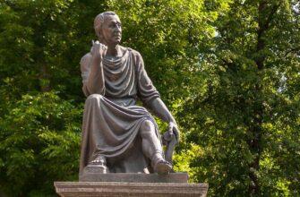 Полный анализ стихотворения «Памятник» (Г.Р. Державин)