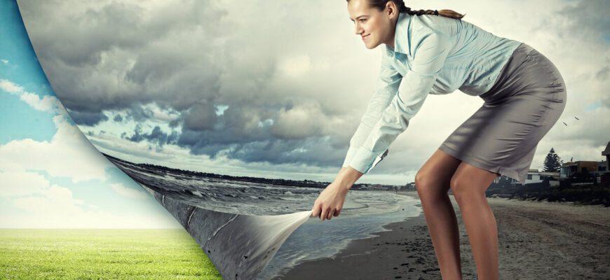 Сочинение: Может ли человек жить без перемен?