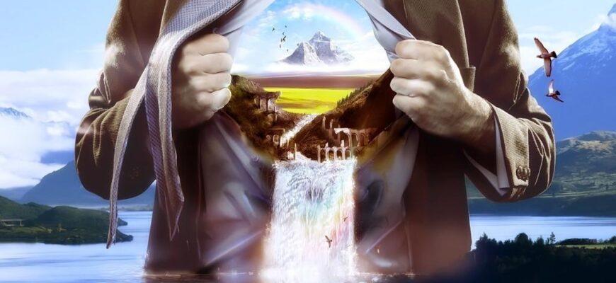 Сочинение: Каждый человек — отражение своего внутреннего мира.