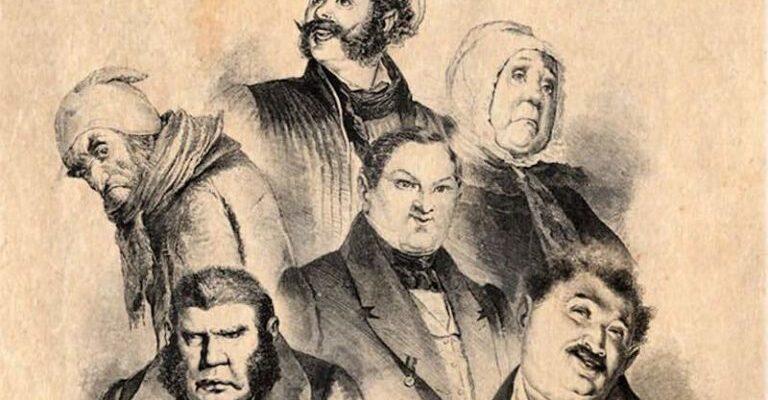 Портреты героев поэмы