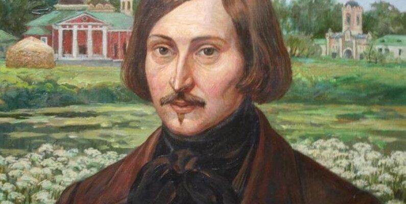 Образ Гоголя в поэме «Мертвые души» (Н.В. Гоголь)