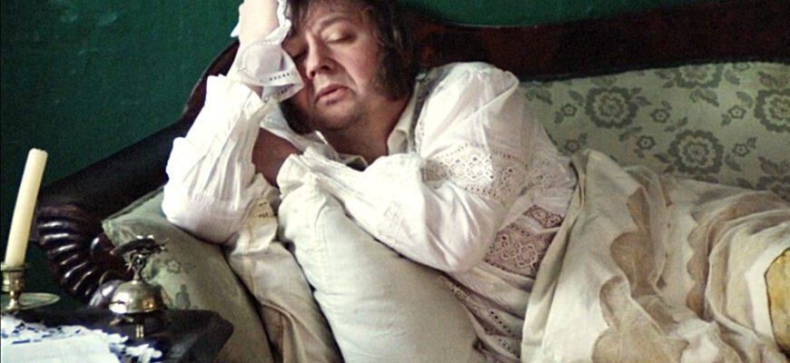 Жизнь Обломова в романе И.А. Гончарова «Обломов»