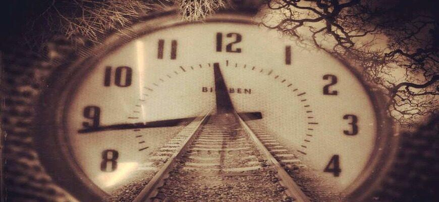 Сочинение: Прошлое должно служить современности