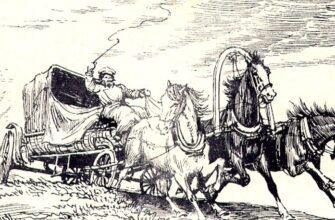 Образ и роль дороги в поэме «Мертвые души» (Н.В. Гоголь)